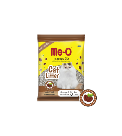 MeO Cat Litter - Coffee