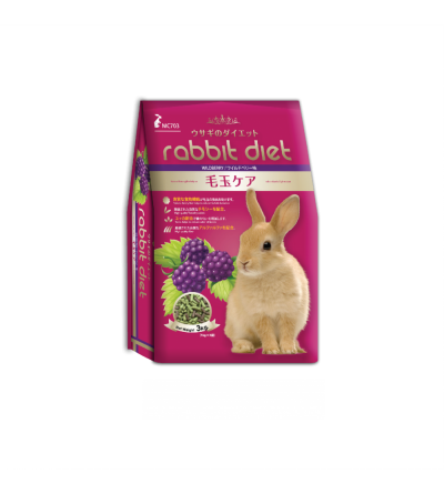Rabbit Diet : WildBerry...